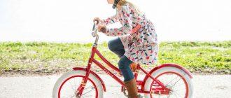 Какой первый велосипед выбрять для ребенка
