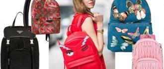 Как выбрать модный рюкзак для школьницы