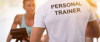 Пять причин почему личный тренер стоит того