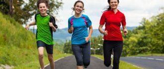 Руководство по бегу для школьников: преимущества и недостатки бега