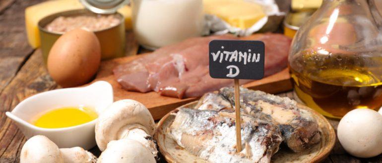 Из каких продуктов получать витамин Д?