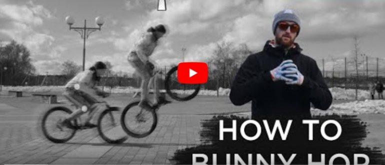 Видео: Банихоп на велосипеде — как делать правильно. Подробно