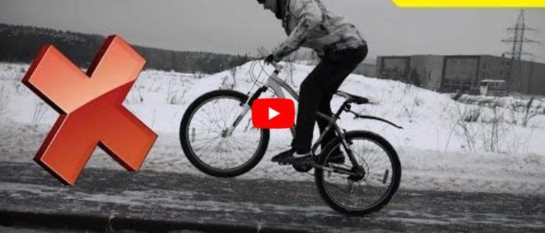 Видео: Как на велосипеде заехать на бордюр