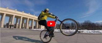Видео: Как научиться правильно ездить на заднем колесе велосипеда. Пошагово