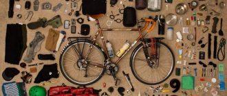 Как правильно подобрать и где купить велоаксессуары в Украине?