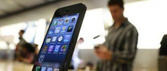 Без смартфона как без рук