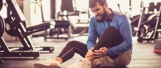 2 простых способа, чтобы победить боль в лодыжке