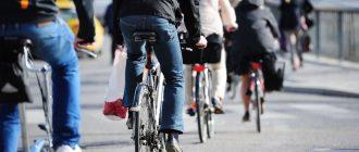 Новое исследование говорит, что велосипеды - будущее городского транспорта