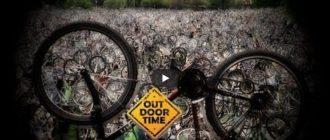 Видео: ТОП 7 популярных в России велобрендов