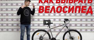 Видео: Как выбрать горный велосипед до 20000 руб