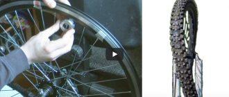 Видео: Как исправить, выровнять, убрать восьмерку на колесе велосипеда