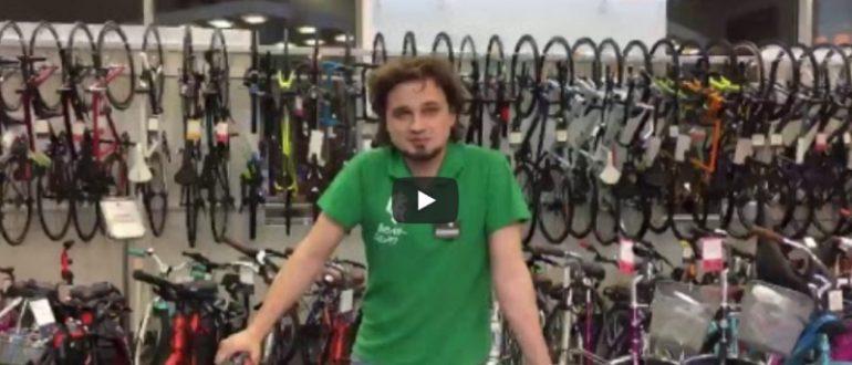 Видео: Велосипеды, которые не стоит покупать! Обзор Ашанбайка