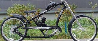Фотографии прототипов моделей велосипедов. Часть 25.