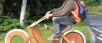Фотографии прототипов моделей велосипедов. Часть 29.