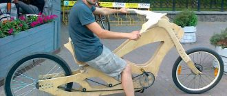 Фотографии прототипов моделей велосипедов. Часть 28.