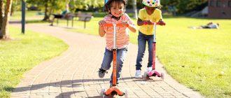 Лучший подарок для активного детского отдыха