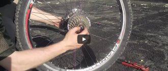 Задняя втулка колеса велосипед: как разобрать, обслуживание