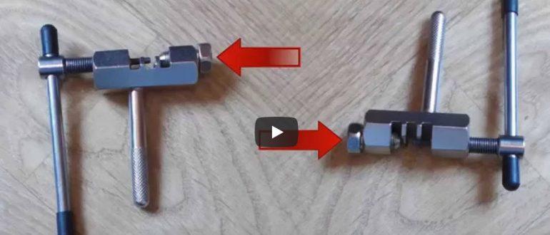 Как пользоваться выжимкой для велосипедной цепи