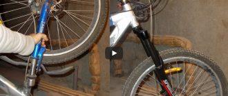 Как снять и заменить переднюю вилку велосипеда