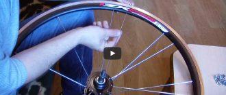Как заспицевать, вставлять, набрать, заменить спицы на колесе велосипеда на 36 спиц