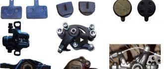 Как заменить или установить тормозные колодки на дисковых тормозах велосипеда