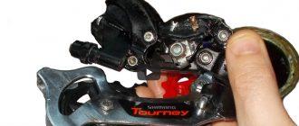Задняя перекидка переключатель велосипеда: ремонт, реставрация, настройка Shimano Tourney