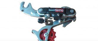 Задняя перекидка - переключатель велосипеда Shimano sis: ремонт, реставрация, настройка
