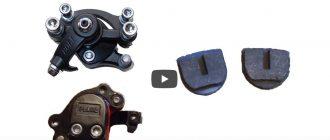 Дисковые тормоза на велосипед BOLI и FLAME: установка, настройка и регулировка.