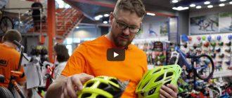 Велосипедный шлем. Как правильно выбрать? Какой подойдет?
