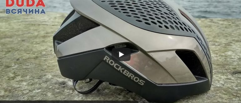 Голова в броне. Велошлем 3 в 1 Rockbros. Велосипедный шлем Cycling Helmet Rockbros