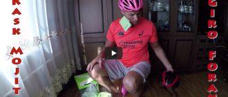 Обзор велосипедного шлема Kask Mojito и сравнение с Giro Foray