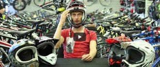 Как выбрать велосипедный шлем фулфэйс