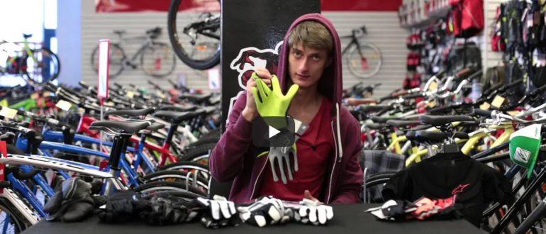 Обзор велосипедных перчаток