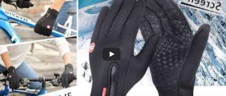 Демисезонные спортивные перчатки за 5$ с Алиэкспресс. Осенние, весенние windstopper велоперчатки