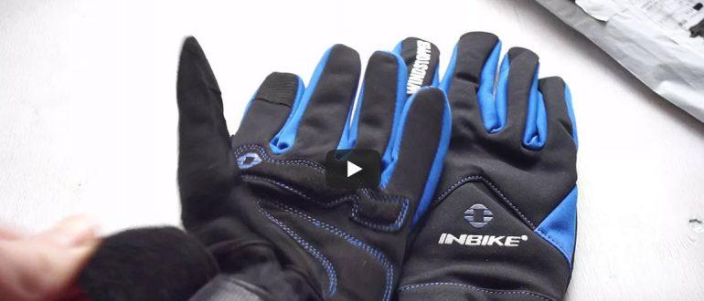 Зимние велоперчатки INBIKE Winter Cycling Gloves