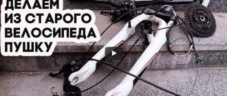 Делаем из старого Trek 3700 современный крутой велосипед! Полный апгрейд