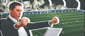 Как зарабатывать на спортивных ставках?