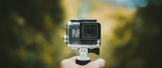 Простой способ съёмки качественного видео