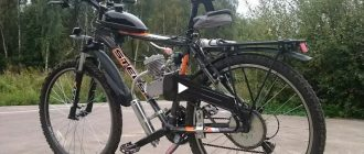 Велосипед с мотором F50 своими руками