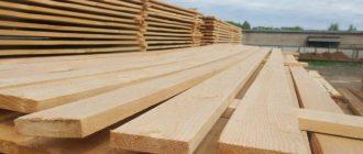 Какие доски и где можно использовать при строительстве дома?