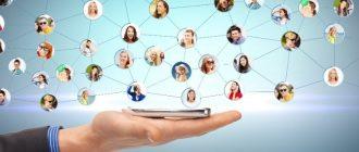 Социальная значимость социальных сетей для населения