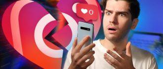 Instagram хочет отменить лайки