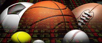 Расчет тотала: какие факторы влияют на исход матча?
