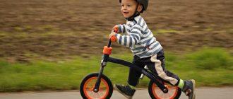 Детские беговелы – лучший транспорт современности