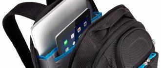 Как выбрать удобный рюкзак для ноутбука?