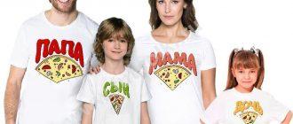 Покупаем футболки в интернете правильно