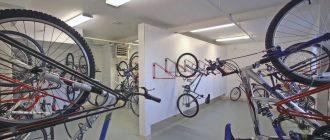 Хранение велосипедов в Москве