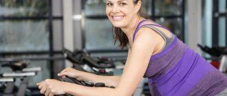 Можно ли заниматься на велотренажере при беременности?