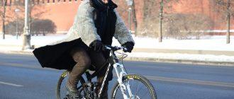 Зимние аксессуары для рук. Велосипедист зимой
