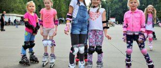 Фрискейт или фитнес: какие роликовые коньки выбрать подростку?